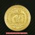 クルーガーランド金貨(レプリカコイン)の画像2