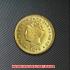 幻の金貨:4ドルステラ金貨 鋳造数20枚(レプリカコイン)の画像1