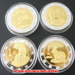 干支十二支中国コイン12枚セット