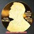 ノーベル賞メダル金貨 ノーベル生理学・医学賞(レプリカコイン)